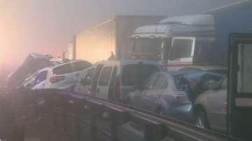 Верижна катастрофа със 70 автомобила в Словения. Има жертви