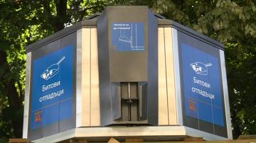 Нови подземни контейнери за смет поставиха в Благоевград