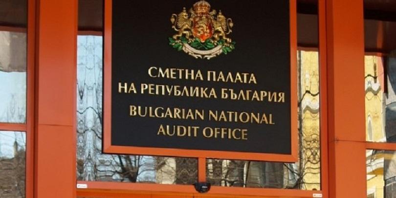 Сметната палата публикува отчетите на партиите за похарчените средства на