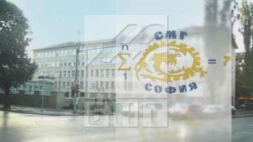Родители, МОН и Фандъкова искат оставката на директора на СМГ