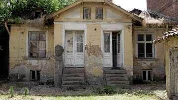 Представиха проект за реставрация на къщата музей на Христо Смирненски
