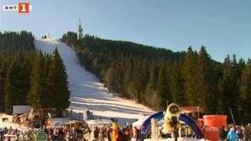 България е една от най-търсените дестинации за зимен туризъм