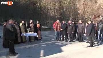 Отслужиха молебен за здраве на главния път Смолян - Пловдив