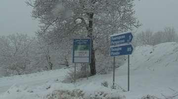 Проходът Превала остава затворен за движение