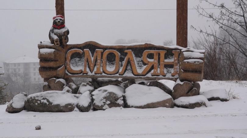 снимка 1 Зимата се завърна: Снегът затрудни трафика по основните пътища в страната