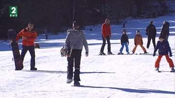 Между 50 и 200 лева излиза еднодневна ски ваканция в Родопската яка край Пловдив