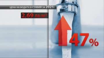 Водата в София може да поскъпне с 18% след 1 март