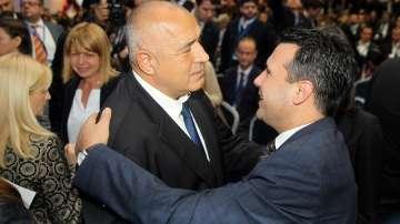 Международен форум в София събра стартиращи компании и балкански политици