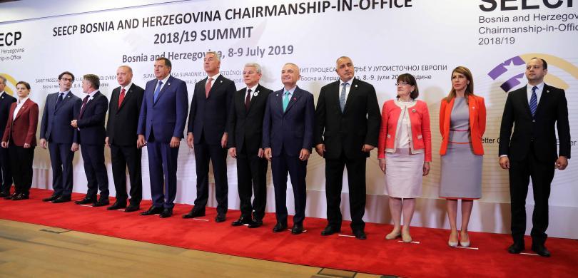 Продължава срещата на върха на ПСЮИЕ в Сараево