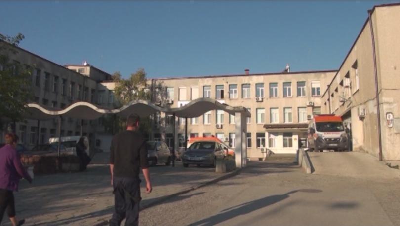 Тревожен сигнал от болницата в Карлово. Още едно отделение там