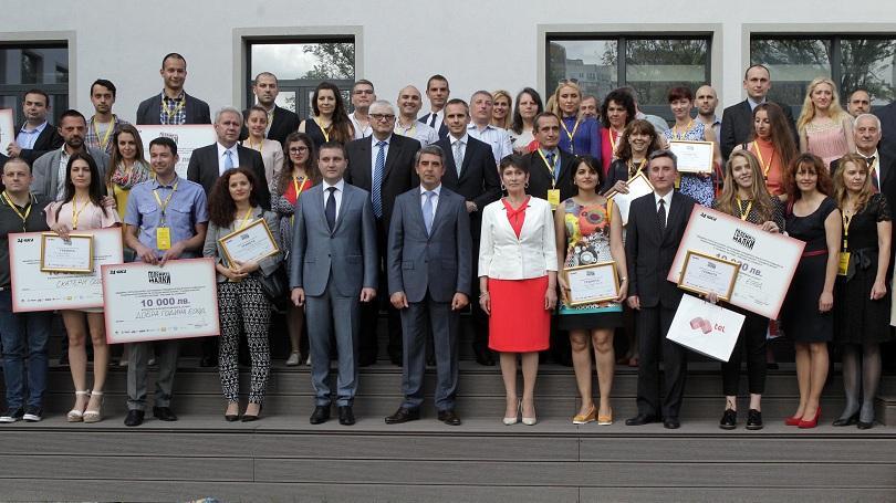 снимка 1 Връчиха наградите за постижения в малкия бизнес