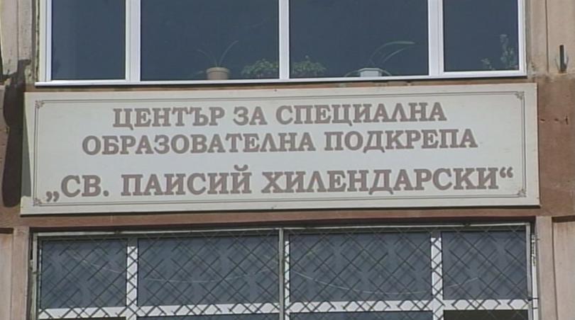 Учителка от бившето Помощно училище в Благоевград удари шамар на