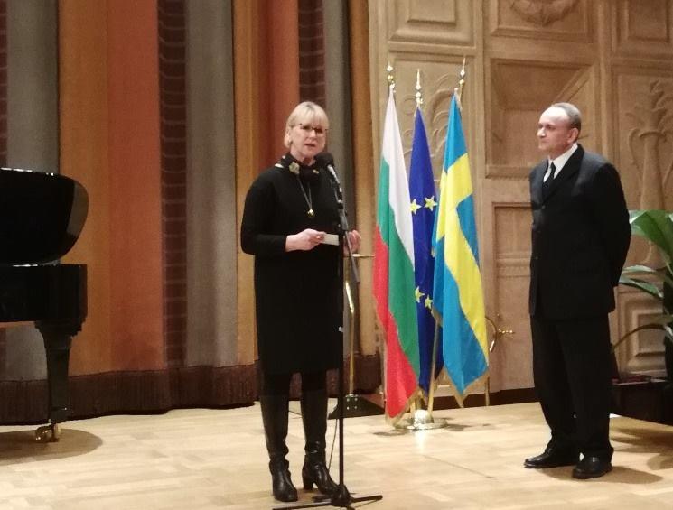 Стихотворение на Елисавета Багряна в превод на шведски език прозвуча