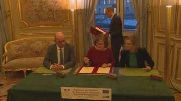 Европейският банков орган се премества в Париж