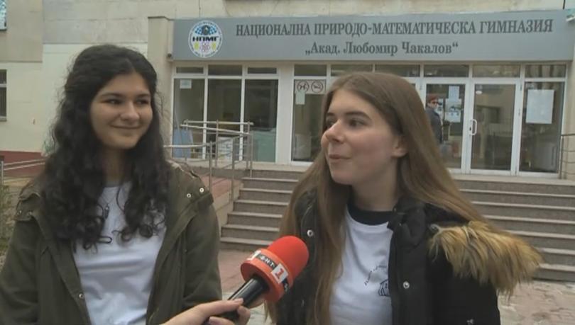 Ученици от Националната природо-математическа гимназия започват кампания за дарения, насочена