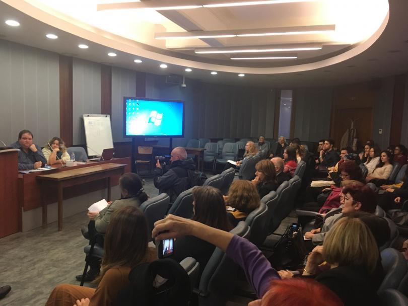 Катедрата по български език на Факултета по славянски филологии организира