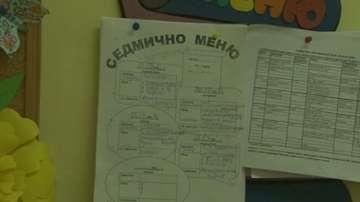 17 деца от варненска детска градина със съмнения за хранително натравяне