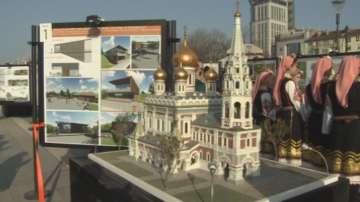 Започна конкурсът България на длан - макети на открито