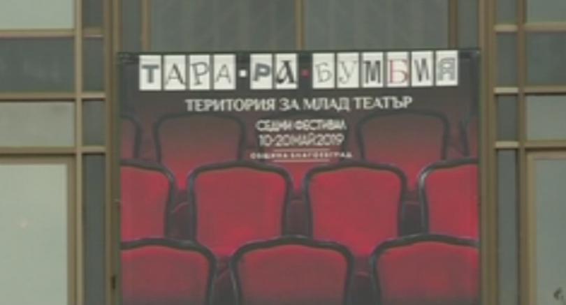 21 спектакъла ще видят зрителите в седмото издание на международния