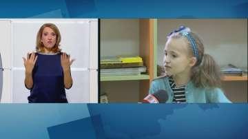 Третокласничка е най-четящото дете в Благоевград