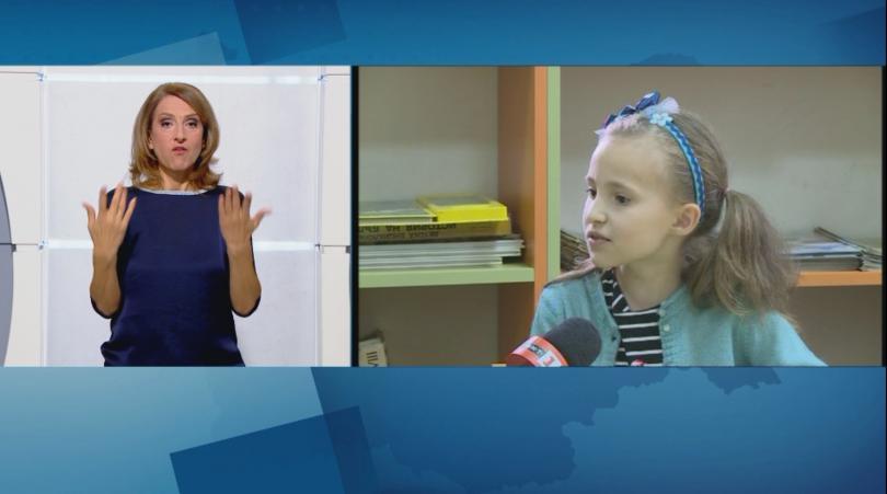 9-годишната Мариа Баздрагянова е най-четящото дете в Благоевград тази година.