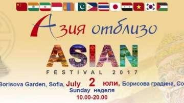13 държави ще представят културата на Азия на 2 юли в Борисовата градина
