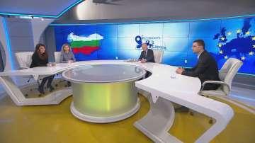 Какво да очакват зрителите от проекта на БНТ Българското пътуване в Европа