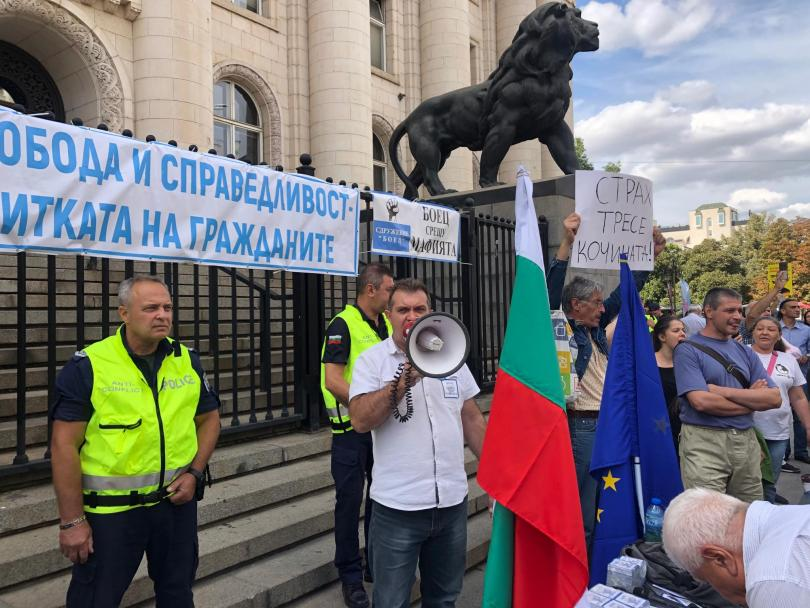 снимка 1 Протест срещу кандидатурата на Иван Гешев за главен прокурор