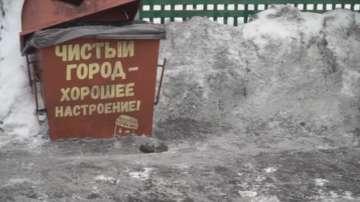 Черен сняг валя в сибирски град