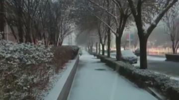 Сняг заваля в Пекин