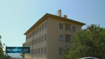 Три нови социални центъра за обществена подкрепа ще има в Благоевград