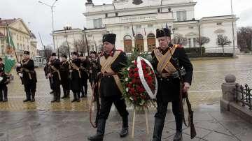 Отбелязваме 140 години от Освобождението на София