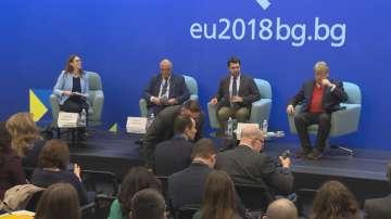 София беше домакин на форум за перспективите пред Европейския съюз