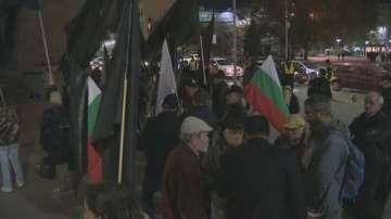 Пореден ден на протести в столица