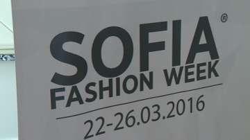Започва седмицата на модата в София
