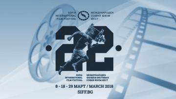Васил Михайлов спечели наградата за цялостен принос към киното на СФФ