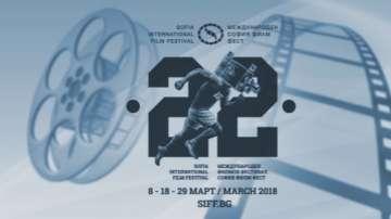 22 премиерни заглавия в програмата на София филм фест