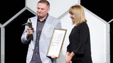 Писателят Георги Господинов беше удостоен със Специалната награда на София