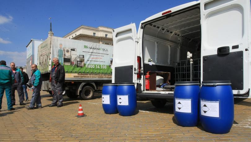 часът земята разкриха три мобилни пункта специфични отпадъци софия