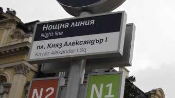 В полунощ тръгва нощният градски транспорт на София