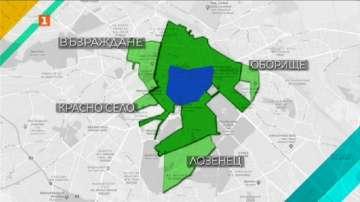 Разширяват зелената зона в София в четири района от 1 ноември