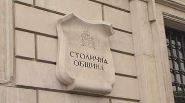 Няма да има референдум за инсталация за изгаряне на отпадъци в ТЕЦ София