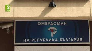 БНТ 2 излъчва изслушването на кандидатите за заместник-омбудсман