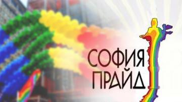За 11-а година София прайд огласи улиците в центъра на столицата