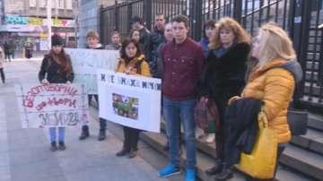 Протест за по-строги наказания за шофьорите-убийци на пътя