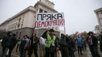 Няколко протеста в София днес