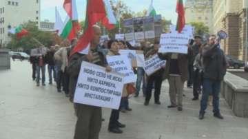 Протест на жители на Куртово Конаре срещу кариера за мрамор