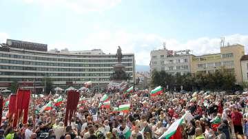 Протест пред Народното събрание срещу системата на управление