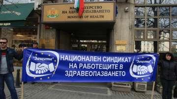 Втори национален протест на професионалистите по здравни грижи