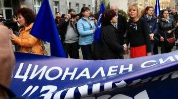 Професионалистите по здравни грижи обмислят ефективни протести
